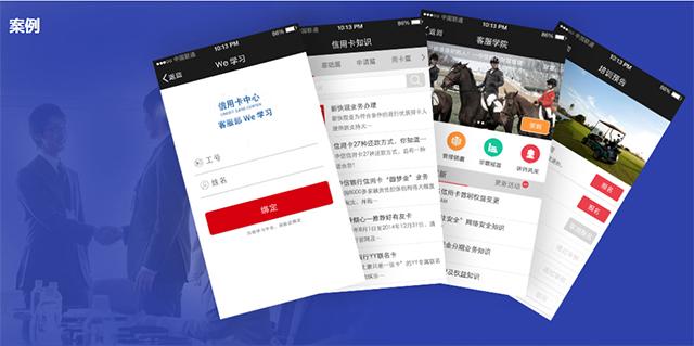 广州银联网络支付有限公司携手英迈思解决方案,促进支付金融服务发展