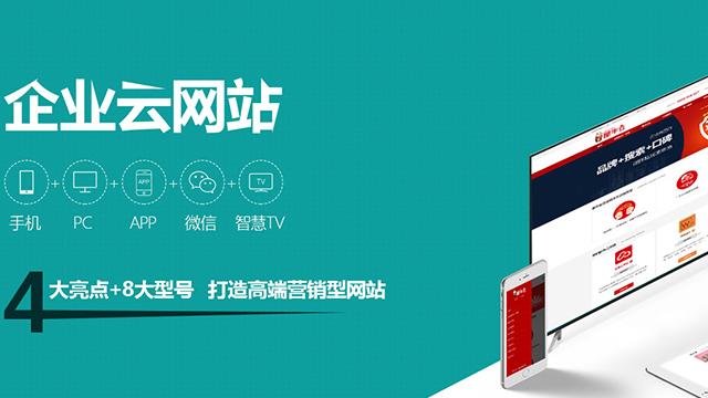 犀牛云营销三剑客2020宣传片,把有限的精力放在有回报的事情上!